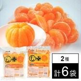 【2種計6袋】八ちゃん堂 冷凍むかん2種セット