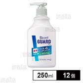 ビオレガード 薬用ジェルハンドソープ ユーカリハーブの香り ポンプ 250ml