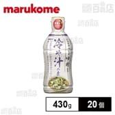 つきぢ田村監修 冷や汁の素 430g