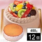 【12個】 スポンジケーキ 7号 (450g)