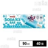 【40個】明治 SODA ICE BAR ソーダアイスバー 90ml