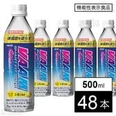 【機能性表示食品】ヴァームスマートフィットウォーターレモン風味 500mL