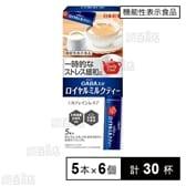 日東紅茶 GABA ロイヤルミルクティー 67.5g(5本)