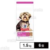 ヒルズ サイエンス・ダイエット ドッグフード 小型犬用 成犬用 アダルト 1歳以上 ラム&ライス 1.5kg