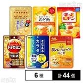 のど飴・タブレット6種セット