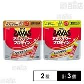 ザバス アミノパワープロテイン (カフェオレ 33本入/レモン 33本入)