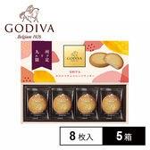安納芋&ホワイトチョコレートクッキー(8枚入)