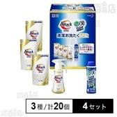 清潔お洗たくギフト K・WCー30