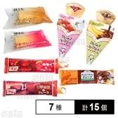 【7種15個】冷凍クレープバラエティセット