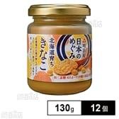 日本のめぐみ 北海道育ち きなこ 130g