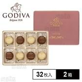 ショコラ&ブランクッキーアソートメント 32枚入 (ショコラ16枚/ブラン16枚)