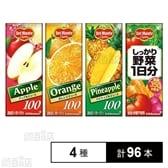 アップルジュース / オレンジジュース / パイナップルジュース / しっかり野菜1日分