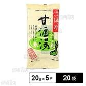 元祖博多 甘酒湯 20g×5P