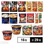 ハウス食品 16種セット