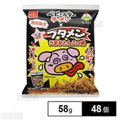 ベビースターラーメン ブタメン うま辛とんこつ味 58g