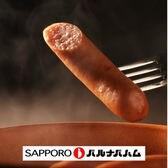 【計6パック(約900g)】札幌バルナバハム 北海道あらびきチューリンガーウィンナー