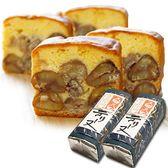 【ケーキ2本】足立音衛門 栗のテリーヌ 栗 パウンドケーキ 2本セット