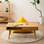 【オーク】暮らしに馴染む収納便利な、しまうテーブル