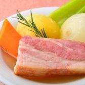 【500g×2個】肉職人の厚切りベーコンブロック