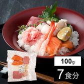 豪華6種海鮮丼7人前※2セット申込で2人前おまけ!焼津港のマグロ使用