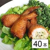手羽先餃子40本※2セット同時申込み毎に10本プレゼント!