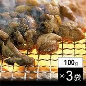 宮崎名物「鶏の炭火焼き」もも100g×3袋セット