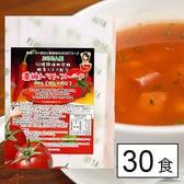ぷるるん姫大豆のお肉&90種酵素の「食べるトマトスープ」30食