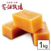 【1kg】花畑牧場 お徳用生キャラメル プレーン
