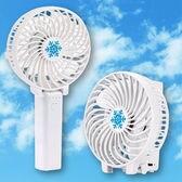 携帯スティック扇風機 2本セット 折りたためる!携帯型スティック扇風機!