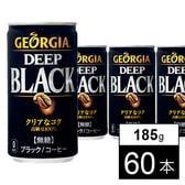 【60本】ジョージア ディープブラック 缶 185g