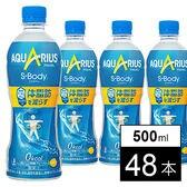 【48本】アクエリアス エスボディ PET 500ml