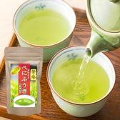 べにふうき緑茶100g