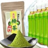 緑茶90g