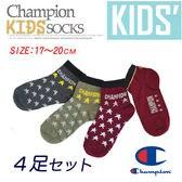 【4足】子供用 チャンピオンくるぶし丈ショートソックス ロゴ&スター総柄ワンポイントフットカバー靴下