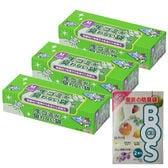 【3個】生ゴミが臭わない袋BOS(ボス) 生ゴミ用箱型 Mサイズ(90枚入) (Lサイズ2枚おまけ)