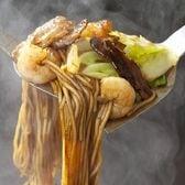 【6食】生麺焼きそば(オタフクソース付)