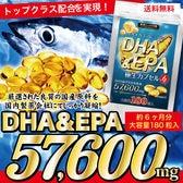 健康たっぷり本舗 オメガ3プレミアム DHA&EPA極生カプセル 大容量約6ヶ月分/180粒