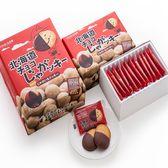 【12枚入】北海道チョコじゃがッキー 北海道 土産 わかさいも本舗 クール便