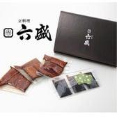 【80g×3】京都料亭 六盛 国産うなぎ蒲焼セット