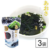 【62g×3袋セット】あおさしじみスープ