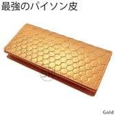 パイソン革使用【天然素材 メンズ 二つ折り 長財布(小銭入れあり)】財布の中身をスッキリ整頓