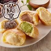 【広島】八天堂 プレミアムフローズンくりーむパン詰合せ [計12個]