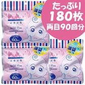【3袋セット】ぷるぷるアイシートマスク(60枚入) 両目30回分×3袋