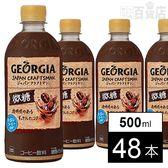 【48本】ジョージア ジャパンクラフトマン微糖 PET 500ml