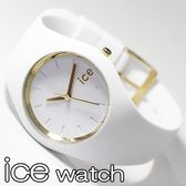 ICE Watch アイスウォッチ ICE glam forest medium