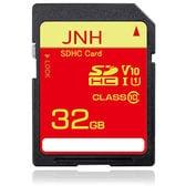 SDHCカード 32GB/100MB/S Class10 UHS-I U1 V10対応