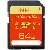SDXCカード64GB超高速R:100MB/s W:70MB/s UHS-I U3 V30 4K対応