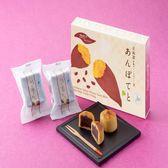 【計18個(6個入×3箱セット)】北海道あんぽてと 北海道 土産 わかさいも本舗