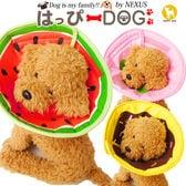 【スイカ/XSサイズ】エリザベスカラー ソフト 犬 猫 フルーツ柄 超軽量 傷舐め防止