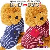 【ネイビー/Mサイズ】犬 服 ドッグウェア トレーナー ボーダー